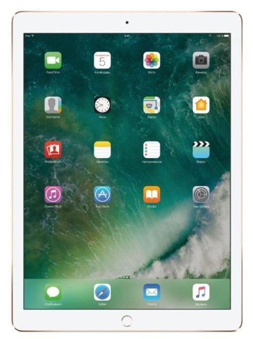 Apple IPAD 2017 PRO 12.9' 64GB WiFi Gold