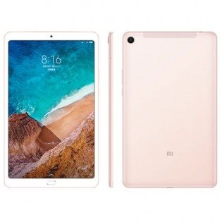 Xiaomi MiPad 4 Plus 4/128Gb WiFi Gold
