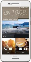 HTC Desire 728G Duos Diamond White